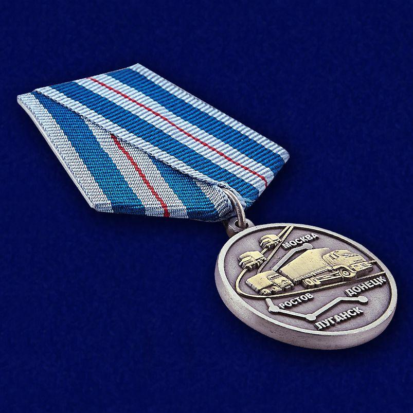Медаль Участнику гуманитарного конвоя - общий вид