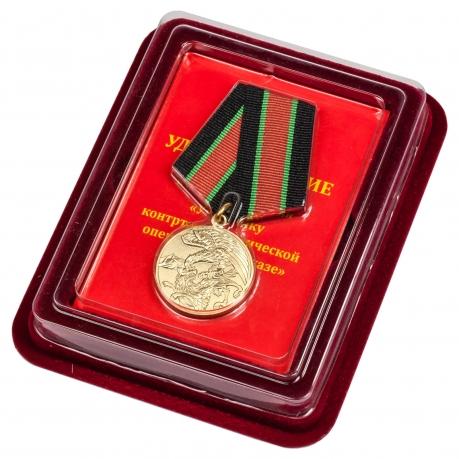 """Медаль """"Участник контртеррористической операции на Кавказе"""""""