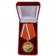 Медаль участникам боевых действий в Таджикистане (1992-1997)
