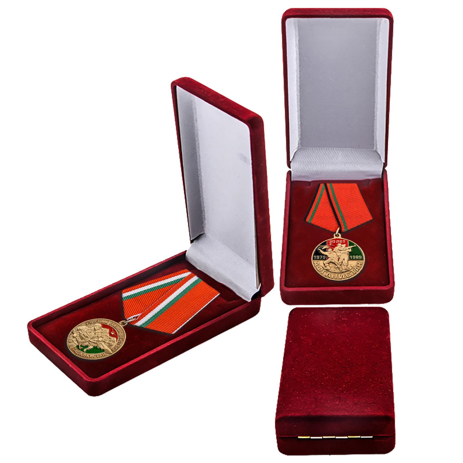Медаль участникам боевых действий в Таджикистане заказать в Военпро