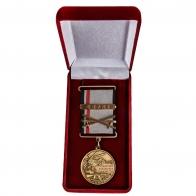 """Медаль """"Участникам локальных конфликтов"""" купить в Военпро"""