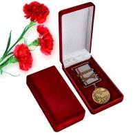 """Медаль """"Участникам локальных конфликтов"""""""