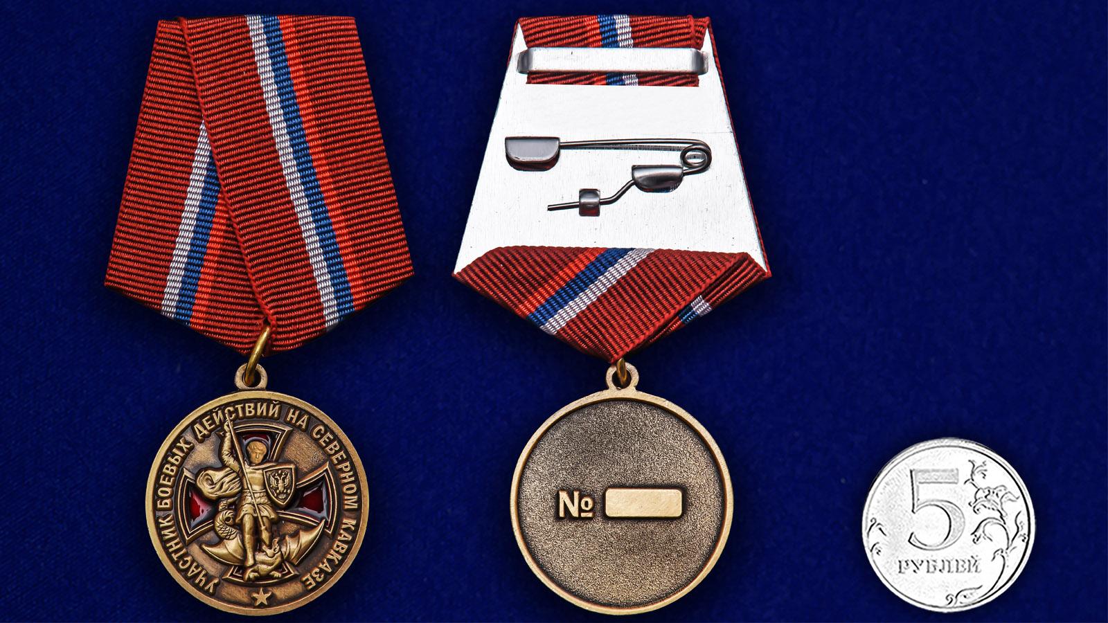 Медаль Участнику боевых действий на Северном Кавказе - сравнительный размер