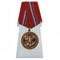 Медаль Участнику боевых действий на Северном Кавказе на подставке