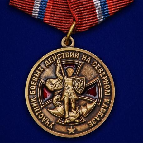 Медаль Участнику боевых действий на Северном Кавказе
