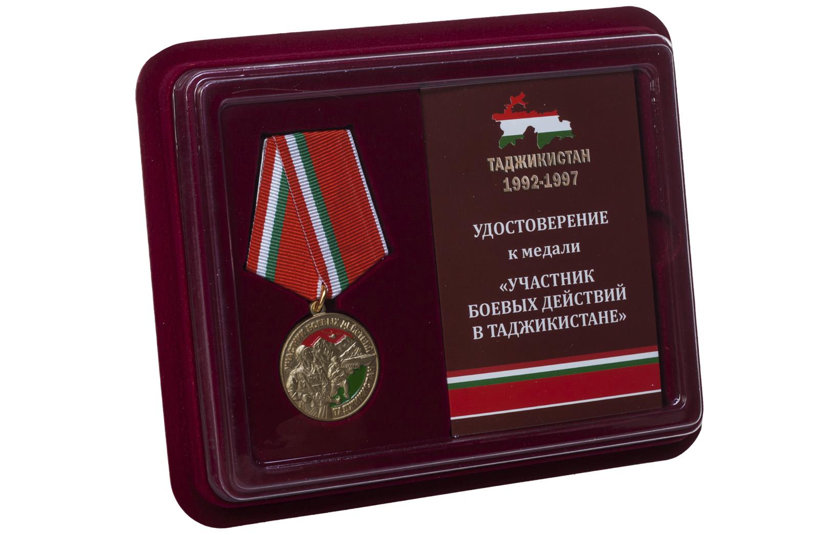 Купить медаль Участнику боевых действий в Таджикистане 1992-1997 гг с доставкой