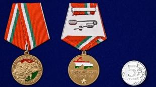 Медаль Участнику боевых действий в Таджикистане 1992-1997 гг - сравнительный вид