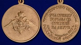 """Медаль """"Участнику борьбы со стихией на Амуре"""" - аверс и реверс"""