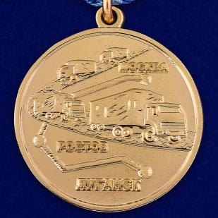 """Купить медаль """"Участнику гуманитарного конвоя - 2014"""""""