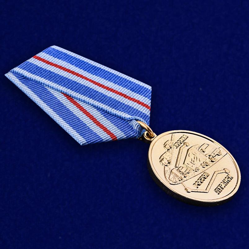 """Медаль """"Участнику гуманитарного конвоя - 2014"""" - общий вид"""