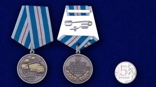 """Медаль """"Участнику гуманитарного конвоя"""" - сравнительный размер"""