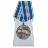 Медаль Участнику гуманитарного конвоя на подставке