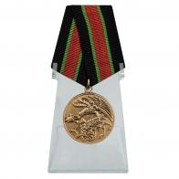 Медаль Участнику контртеррористической операции на Кавказе на подставке
