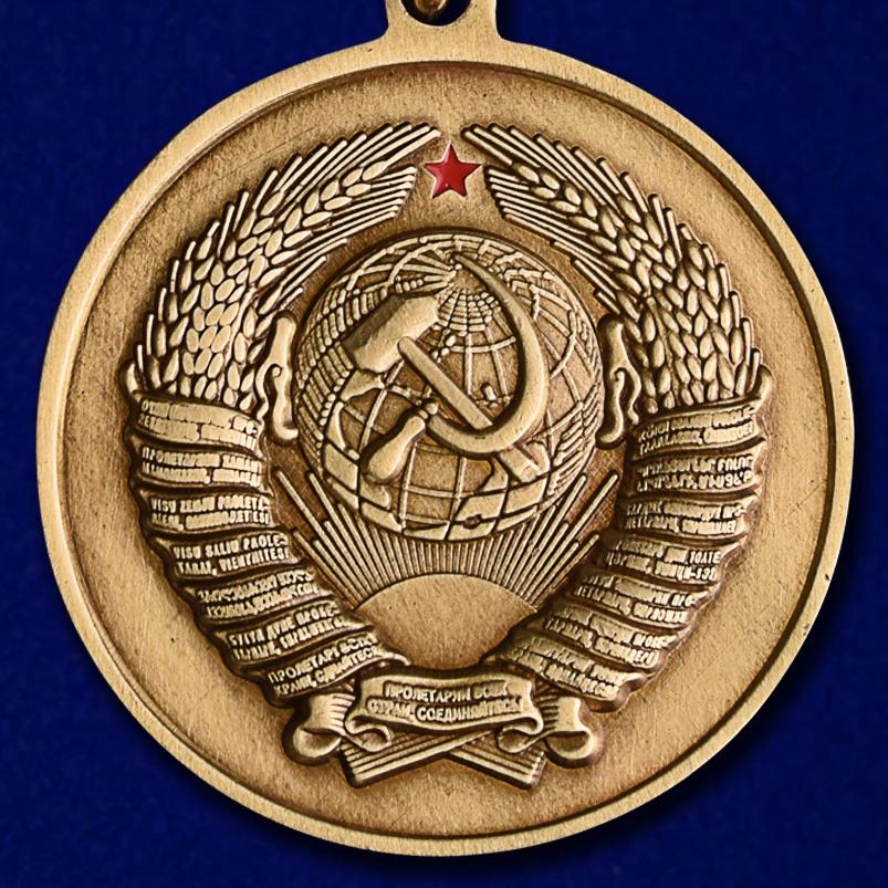 """Медаль """"Участнику локальных конфликтов"""" Сирия с доставкой"""