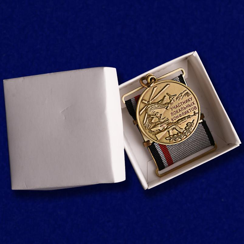 """Медаль """"Участнику локальных конфликтов"""" Сирия высокого качества"""