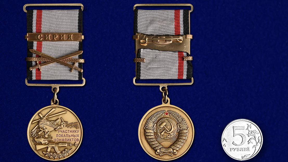 """Цена медали """"Участнику локальных конфликтов"""" Сирия"""
