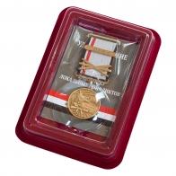 """Медаль """"Участнику локальных конфликтов"""" в футляре из флока с пластиковой крышкой"""