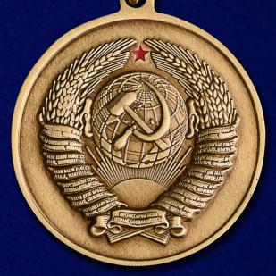 """Медаль """"Участнику локальных конфликтов"""" в футляре из флока с пластиковой крышкой - купить онлайн"""