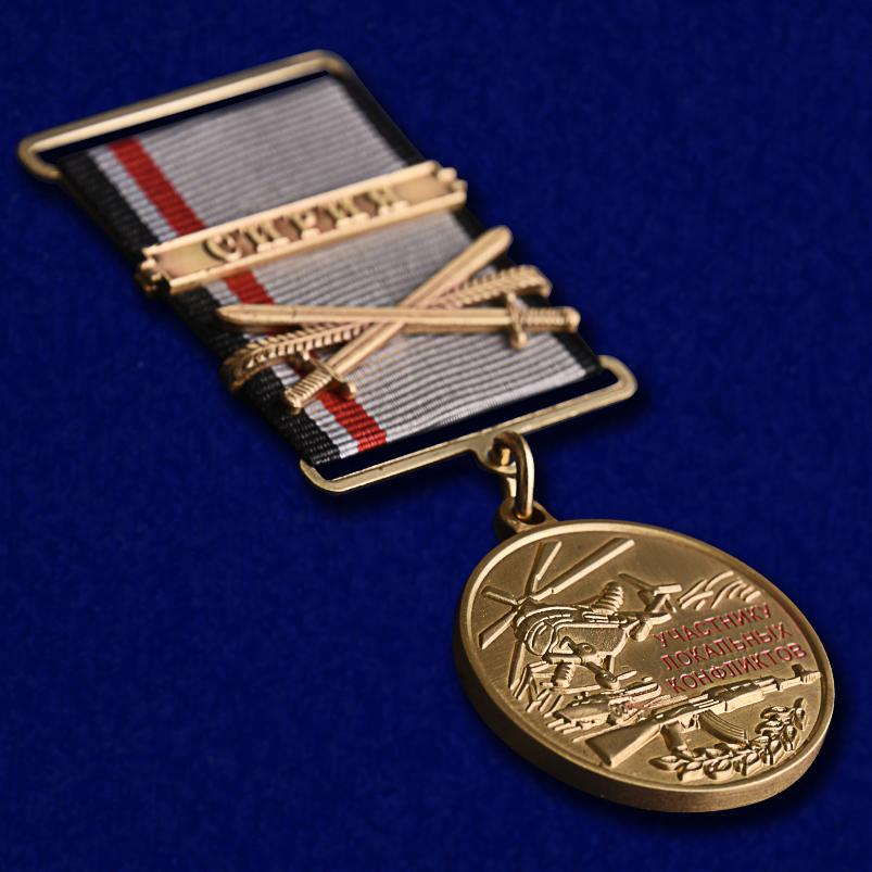 """Медаль """"Участнику локальных конфликтов"""" в футляре из флока с пластиковой крышкой - общий вид"""