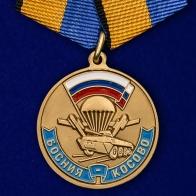 "Медаль ""Участнику марш броска Босния Косово"""