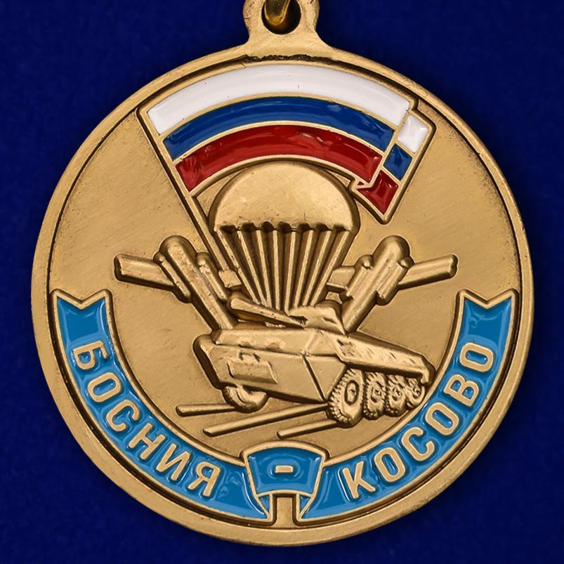 Ведомственные медали МО РФ