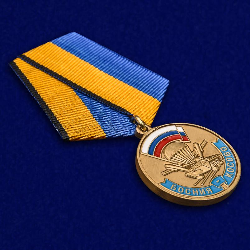"""Медаль """"Участнику марш броска Босния Косово"""" по выгодной цене"""
