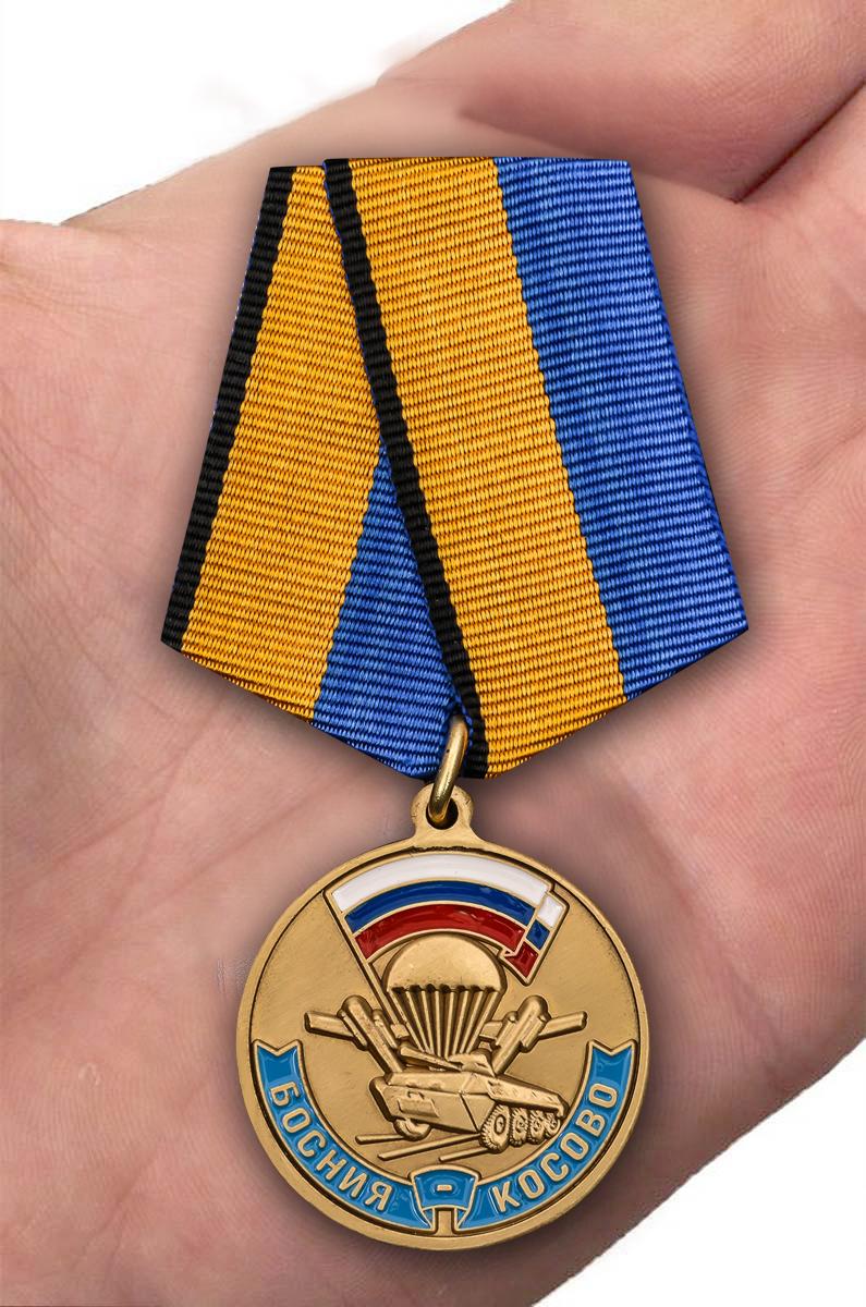 """Медаль """"Участнику марш броска Босния Косово"""" с доставкой"""