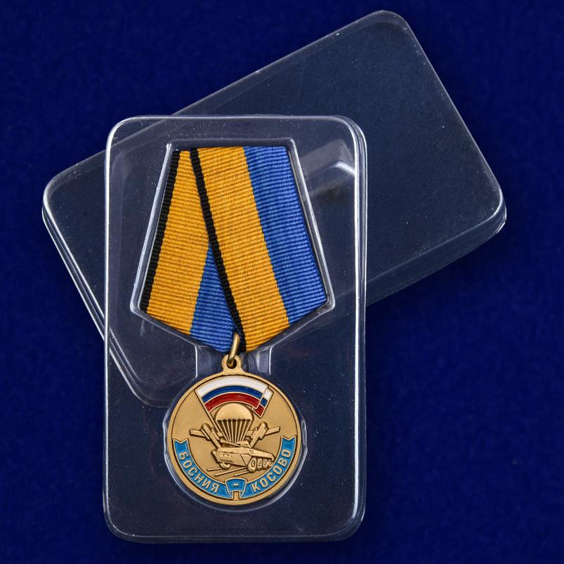 """Медаль """"Участнику марш броска Босния Косово"""" в футляре"""