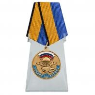 Медаль Участнику марш-броска Босния-Косово на подставке