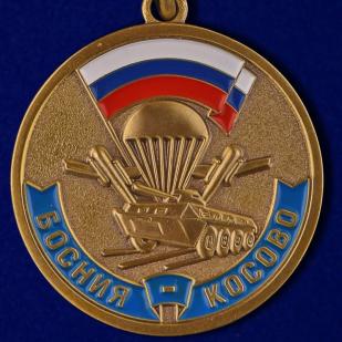 """Купить медаль """"Участнику марш-броска Босния-Косово"""" в футляре"""