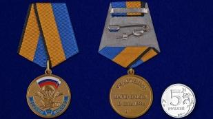 """Заказать медаль """"Участнику марш-броска Босния-Косово"""" в футляре"""