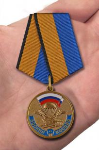 """Медаль """"Участнику марш-броска Босния-Косово"""" в футляре с доставкой"""