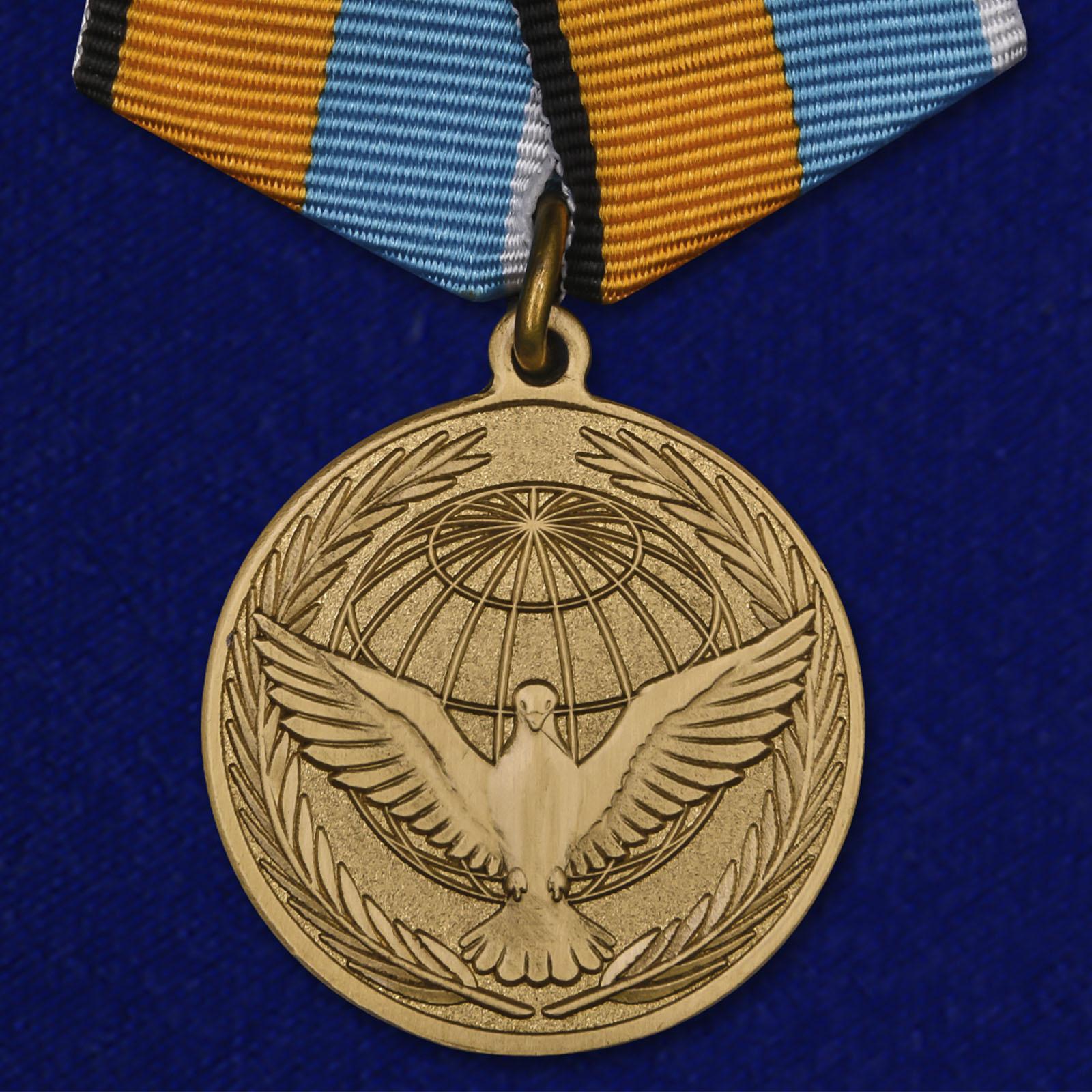 """Медаль """"Участнику миротворческой операции"""""""