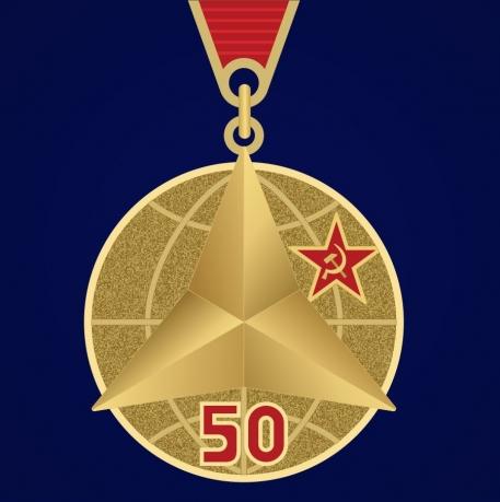Медаль «Участнику национально-революционной войны в Испании 50 лет»