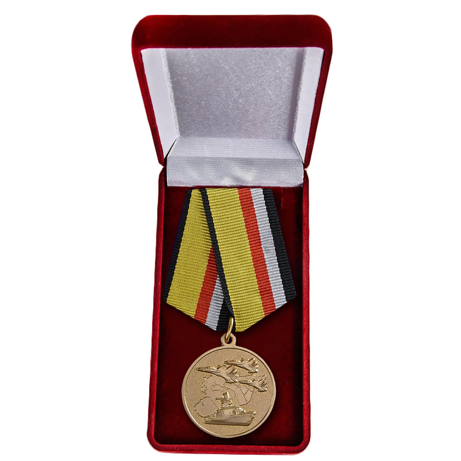 """Медаль """"Участнику операции в Сирии"""" в футляре"""