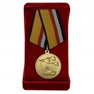 """Медаль """"Участнику операции в Сирии"""" Министерства Обороны"""