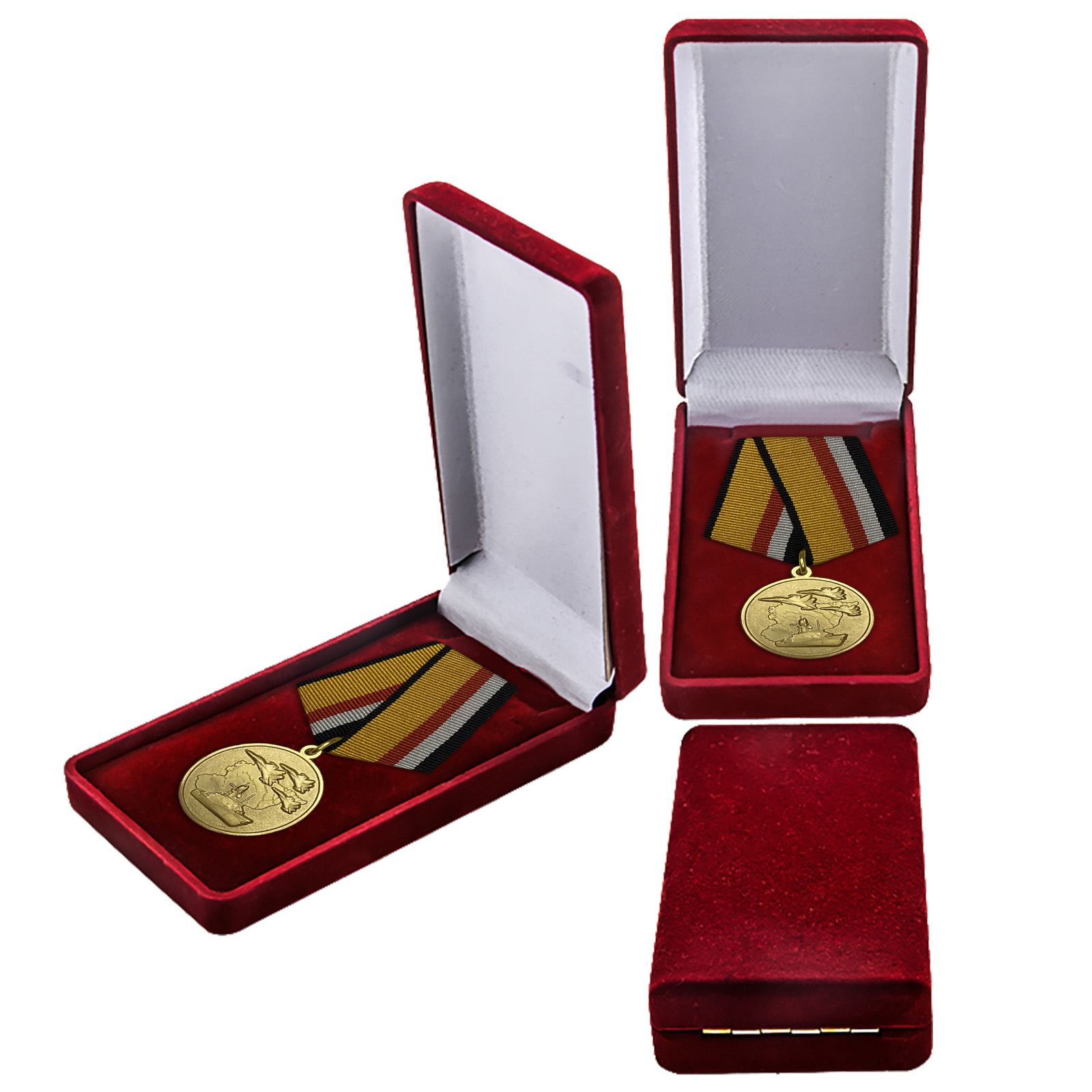 """Медаль """"Участнику операции в Сирии"""" заказать в Военпро"""