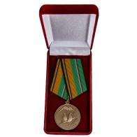 Медаль Участнику разминирования в Чеченской Республике и Республике Ингушетия МО России - в футляре