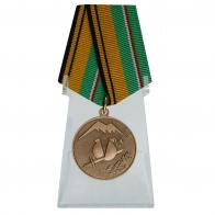 Медаль Участнику разминирования в Чеченской Республике и Республике Ингушетия на подставке