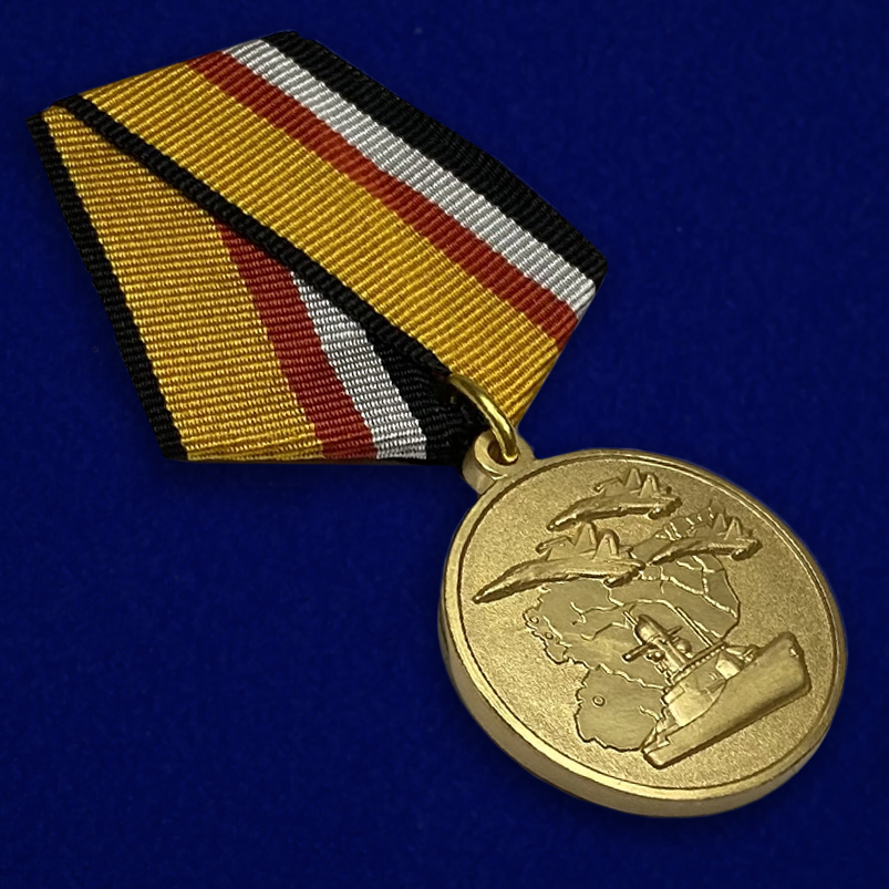 """Медаль """"Участнику военной операции в Сирии"""""""