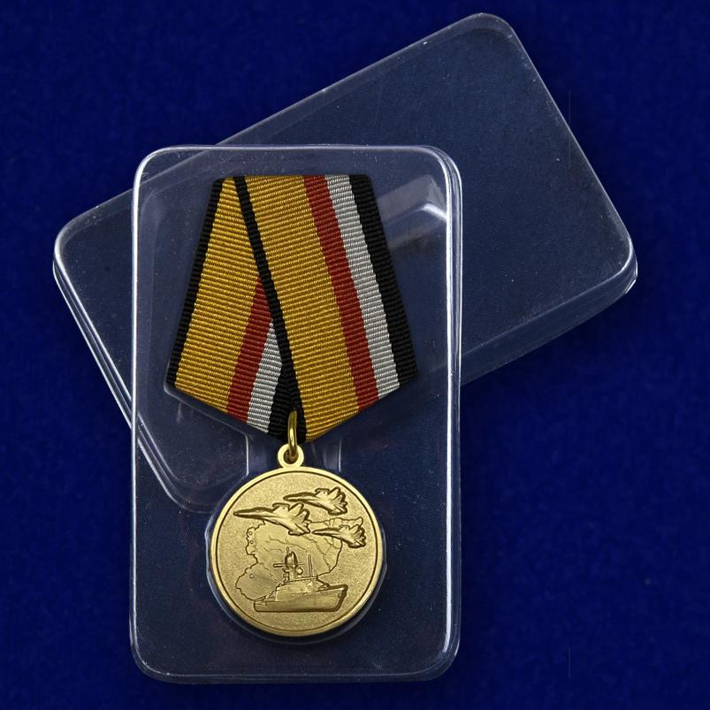 Медаль Участнику военной операции в Сирии - в пластиковом футляре