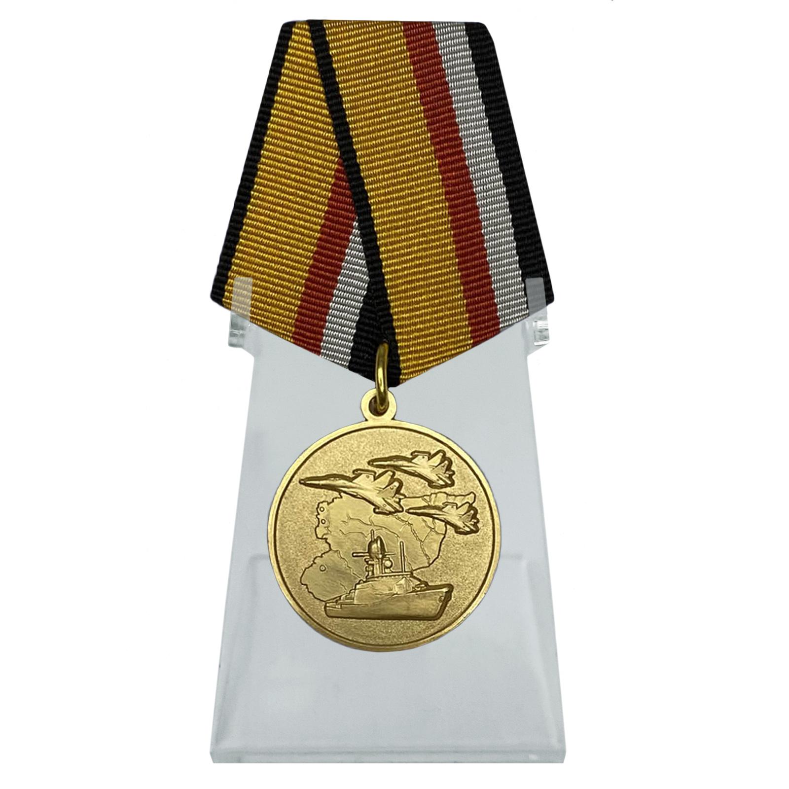 Медаль Участнику военной операции в Сирии на подставке