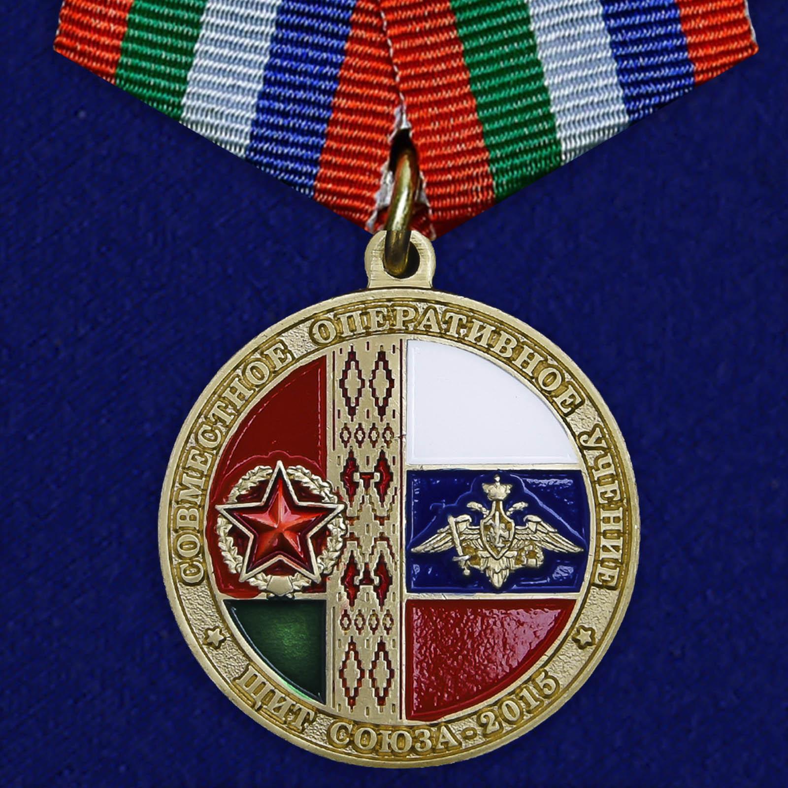 Купить медаль Учение Щит Союза-2015 на подставке в подарок