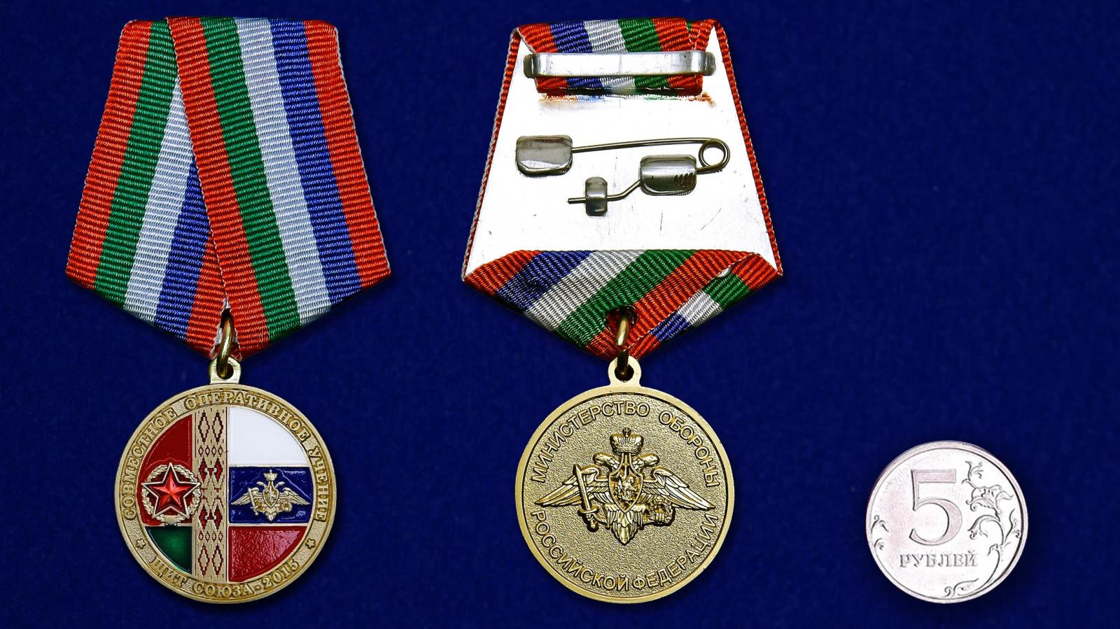 Медаль Учение Щит Союза-2015 на подставке - сравнительный вид