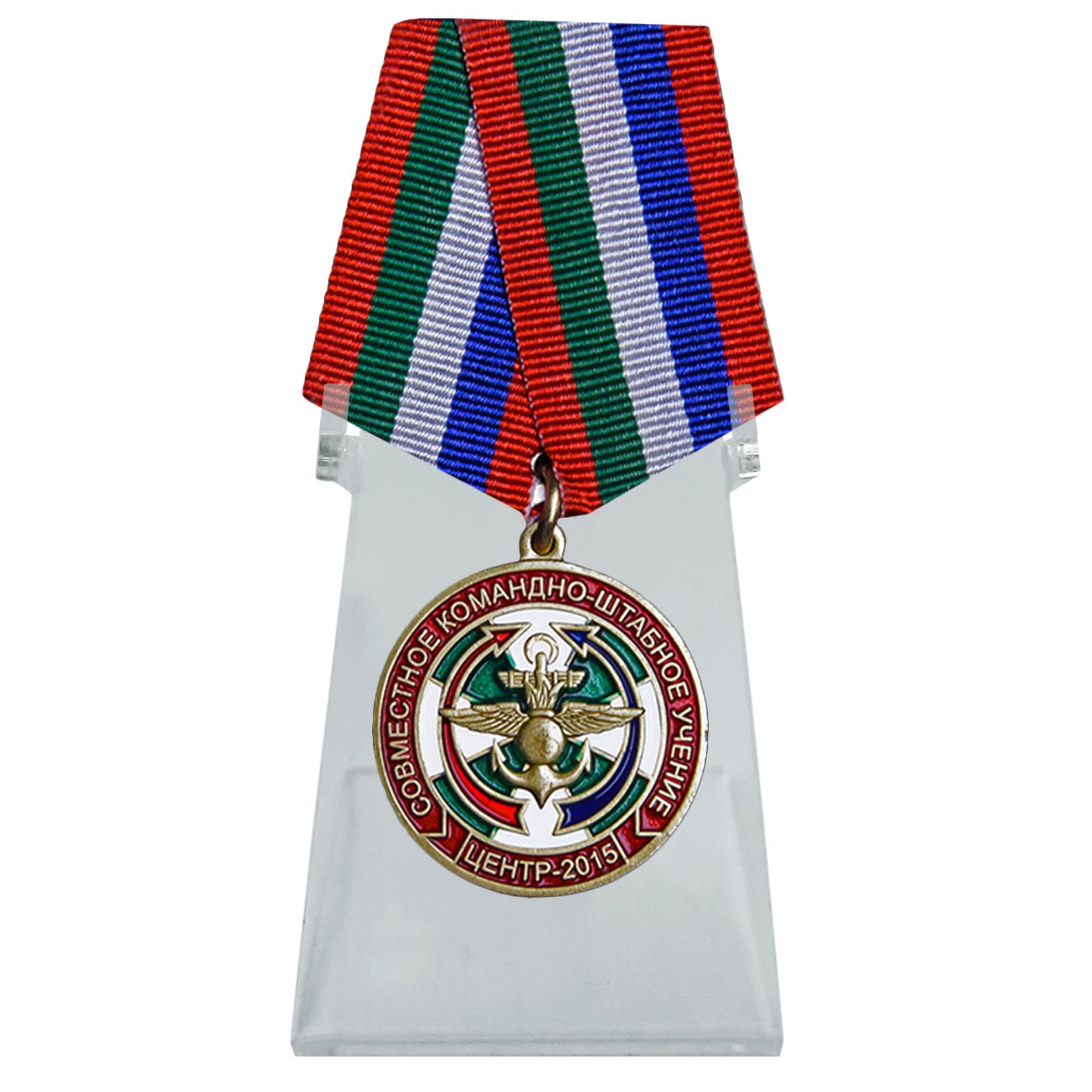 Медаль Учение Центр-2015 на подставке