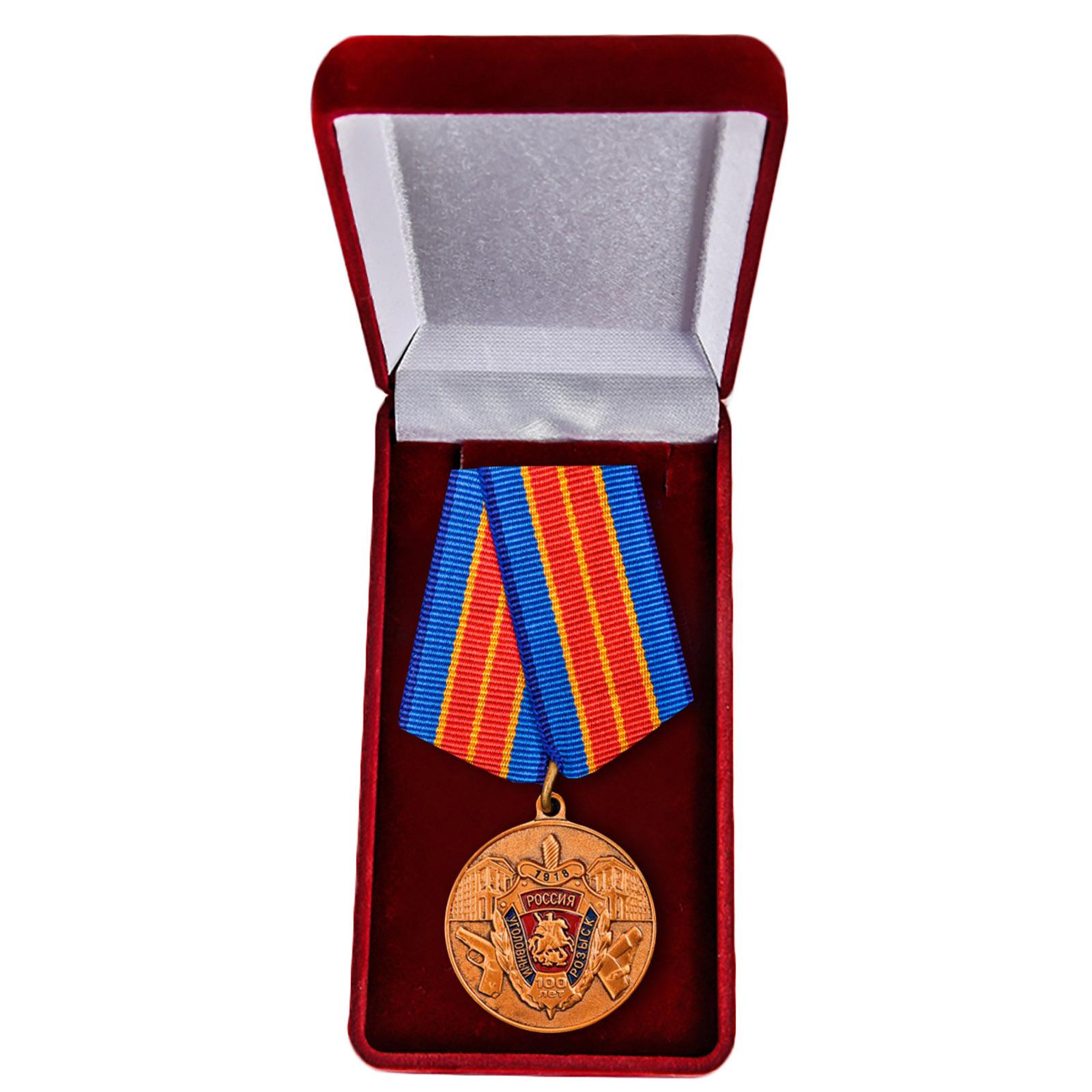 """Медаль """"Уголовному розыску - 100 лет"""" купить в Военпро"""