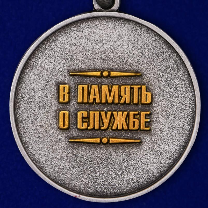 """Купить медаль """"100 лет Уголовному розыску России 1918-2018"""""""
