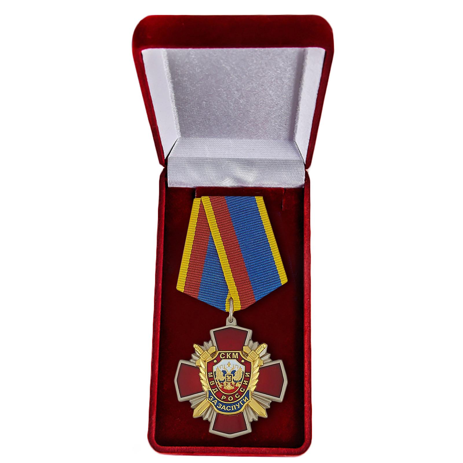 "Медаль УГРО ""За заслуги"" купить в Военпро"