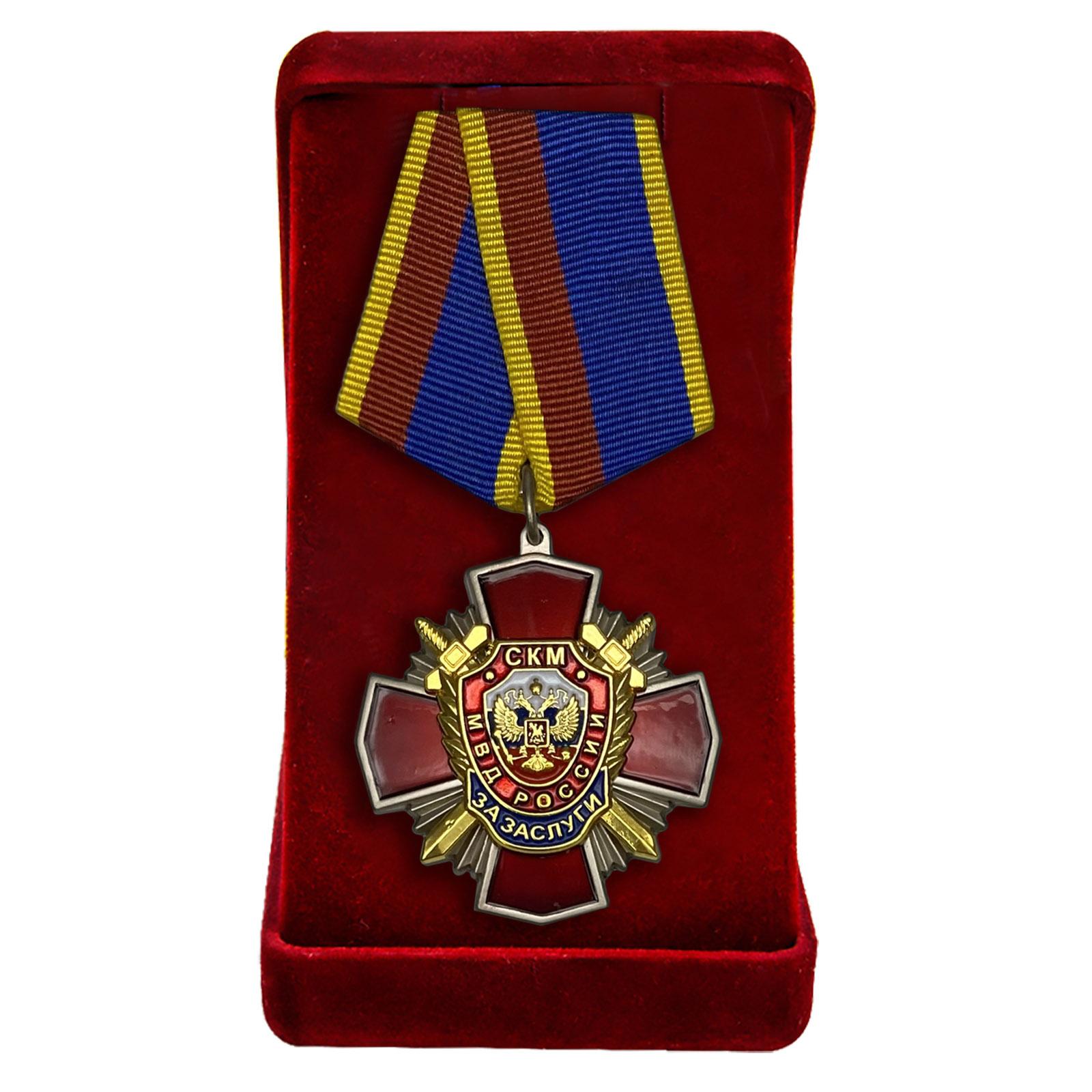 """Медаль УГРО """"За заслуги"""""""