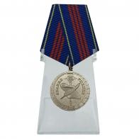 Медаль Управленческая деятельность 3 степени МВД на подставке